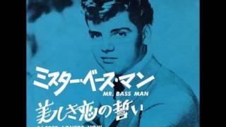 日本ではベストヒットパレードで1963年5月に紹介されヒットしました。
