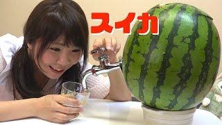 スイカを丸ごとジュースにして飲んでみた! thumbnail