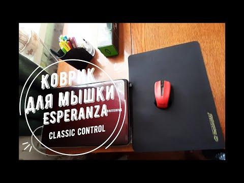 Ігрова поверхня Esperanza Classic Control (EGP103K)