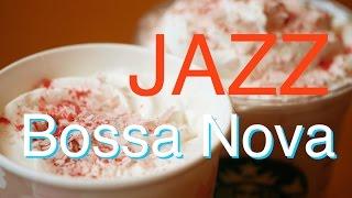 BGM ジャズ&ボサノバ!カフェMUSIC!作業用や勉強用にも!オシャレなJAZZ+BOSSAでCafe Time!!