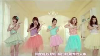 【MV】iMe - 哎咿呀 Aiyiya