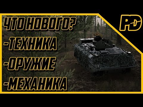 Baixar SQUAD ARMA3 - Download SQUAD ARMA3 | DL Músicas