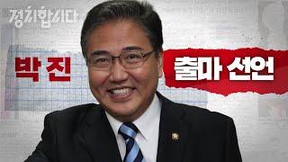 '포퓰리즘으로 경제 실패 文 정부, 선진국형 대통령 될…