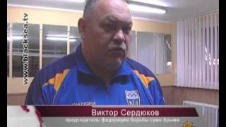 Крымские сумоистки