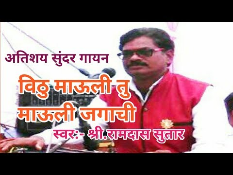 ringtone marathi song mp3