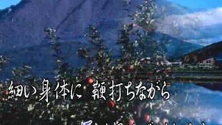 牧村三枝子 - 恋女房