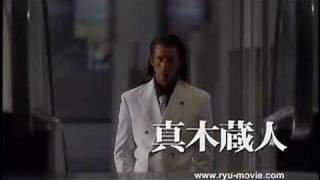 Yakuza Movie Trailer