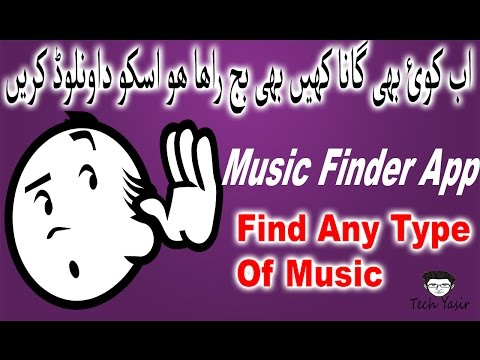 Music Finder App Awesome App To Find Any Type Of Music