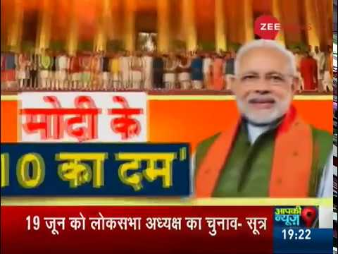 10 ministers who will shape Modi's new India   ये 10 मंत्री बनाएंगे मोदी के सपनों का भारत