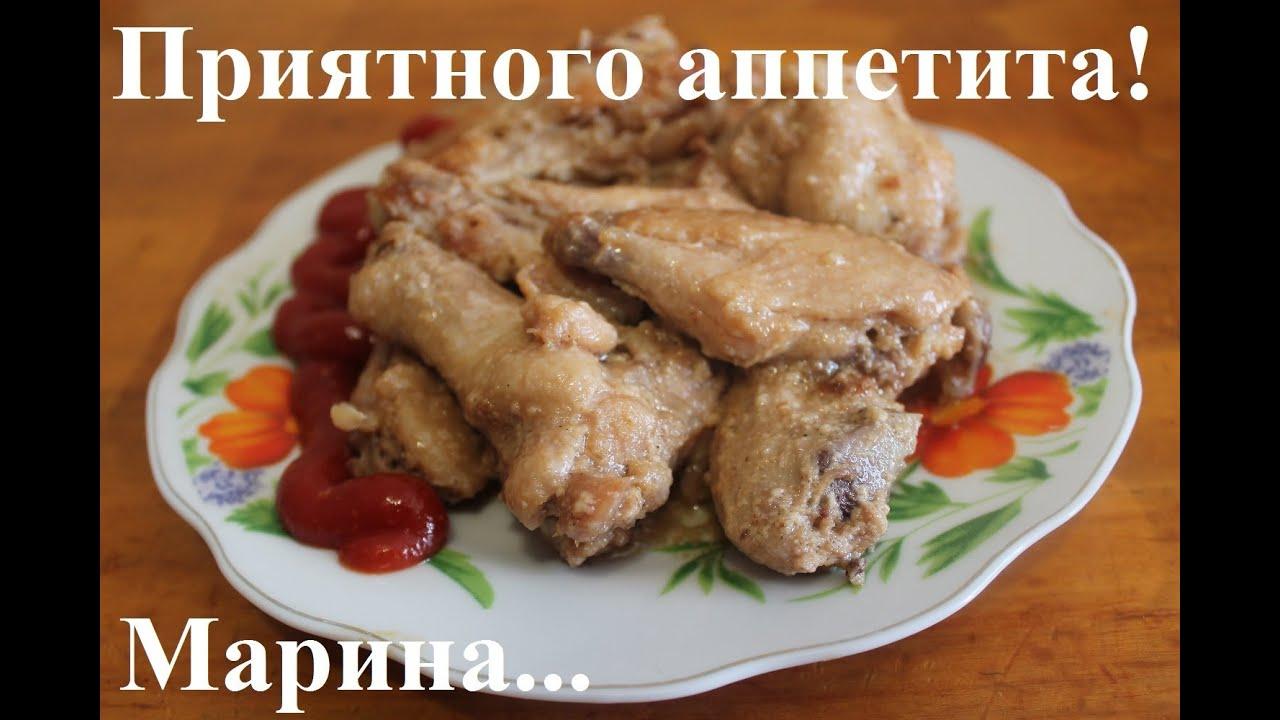 курица в мультиварке с рецепт с фото