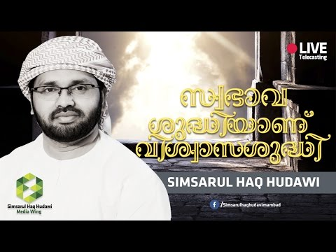 Simsarul Haq Hudawi best speech