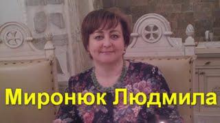 ЭНЦЕФАЛОПАТИИ (врач Миронюк Людмила)