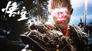 Black Myth: Wu Kong - Official Gameplay Reveal Trailer