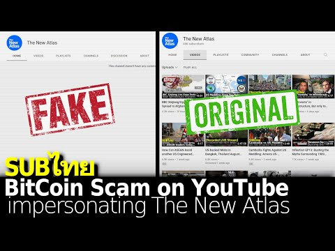 BitCoin Scam Impersonating The New Atlas Channel