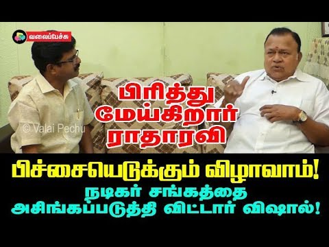 Vishal Discredit to Nadigar Sangam! - Radha Ravi Angry