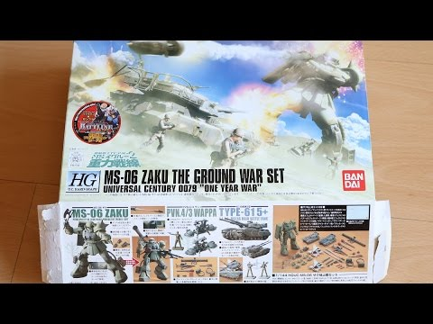 MS 06 Zaku Ground War Set