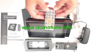 видео Монитор домофона с возможностью подключения внешних камер и датчиков
