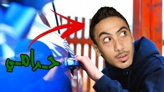 اول شي سرقته في حياتي ! | Uncharted 4