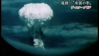 長崎原爆後 街風景 ATOMIC BOMB