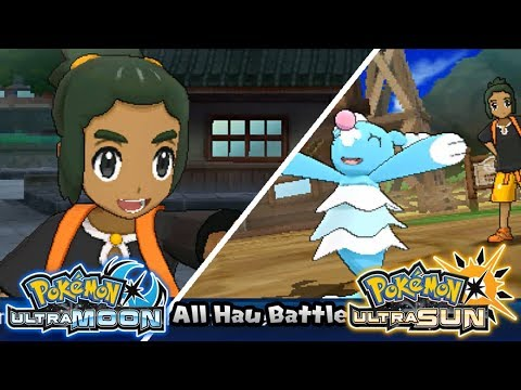 Pokemon UltraSun & UltraMoon - All Hau Battle (HQ)