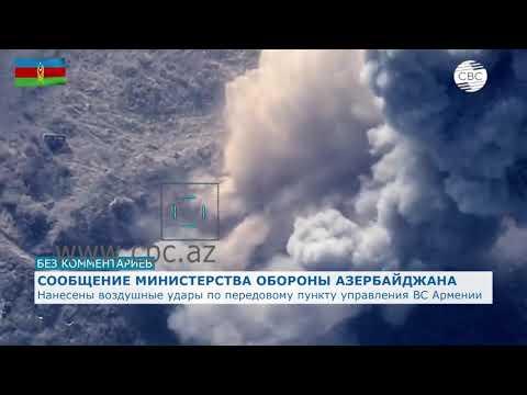 Штурмовики Су-25 и дроны азербайджанской армии разбомбили передовой пункт управления ВС Армении