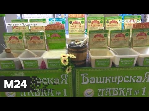 """""""Городской стандарт"""": мед - Москва 24"""