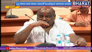 Huge Arrangements On 4th Phase Of Haritha Haram Programme | Haritha Haram Programme In Schools