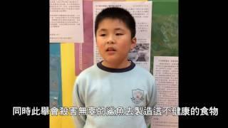 2017-01 常識科剪報分享