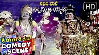 Shabarimale Swamy Ayyappa Songs - Kannada Movie Devotional Songs