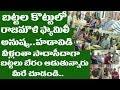 SS Rajamouli Family And Anushka Inaugrates Krishna Gari Battala Kottu | Full Video | Friday Poster