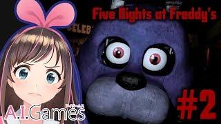 【Five Nights at Freddy's】#2 電気はこまめにつけましょうね!?