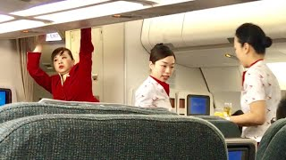 [CX419 ICN-HKG] Cathay Pacific A330 BUSINESS CLASS