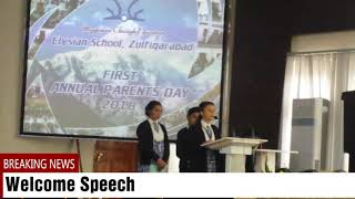 Annual parents day at school   Welcome speech   Students talents at Elysaion School Gilgit   #DES