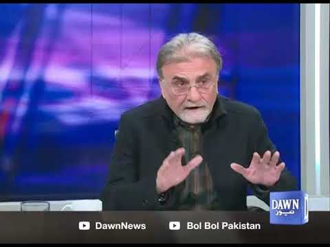 Bol Bol Pakistan - 04 January, 2018 - Dawn News
