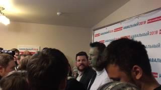 Навальный о зеленке