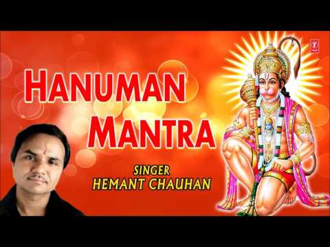 Hanuman Mantra By Hemant Chauhan I Full Audio Song Juke Box