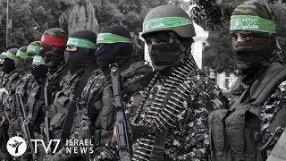 Israel freezes Palestinian taxes earmarked to support terror - TV7 Israel News 19.02.19