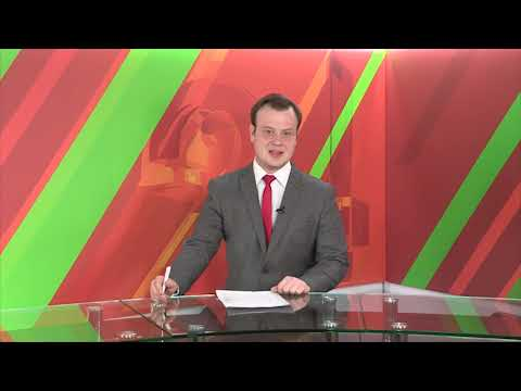 Новости Альметьевска эфир от 18 октября 2019 года