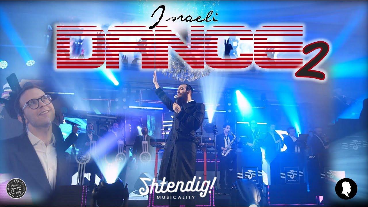Israeli Dance Set 2 - Yossi Shtendig ft. Beri Weber & Shira | יוסי שטנדיג, ברי וובר
