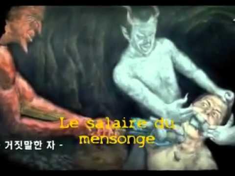 Jesus montre l'enfer à un coreen
