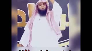 الشيخ ابو شارع القحطاني عن الام مؤثر جدا