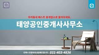[보는부동산] 정왕동 상가 월세