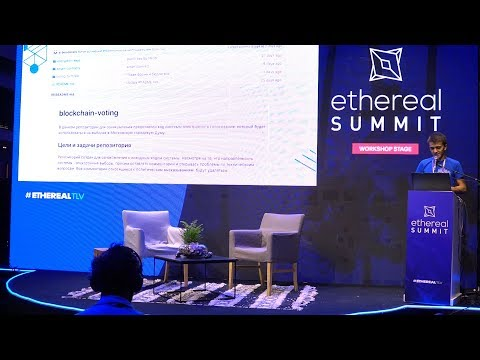 How to Create A Secure E-voting System Using Waves Blockchain - #EtherealTLV Presentation