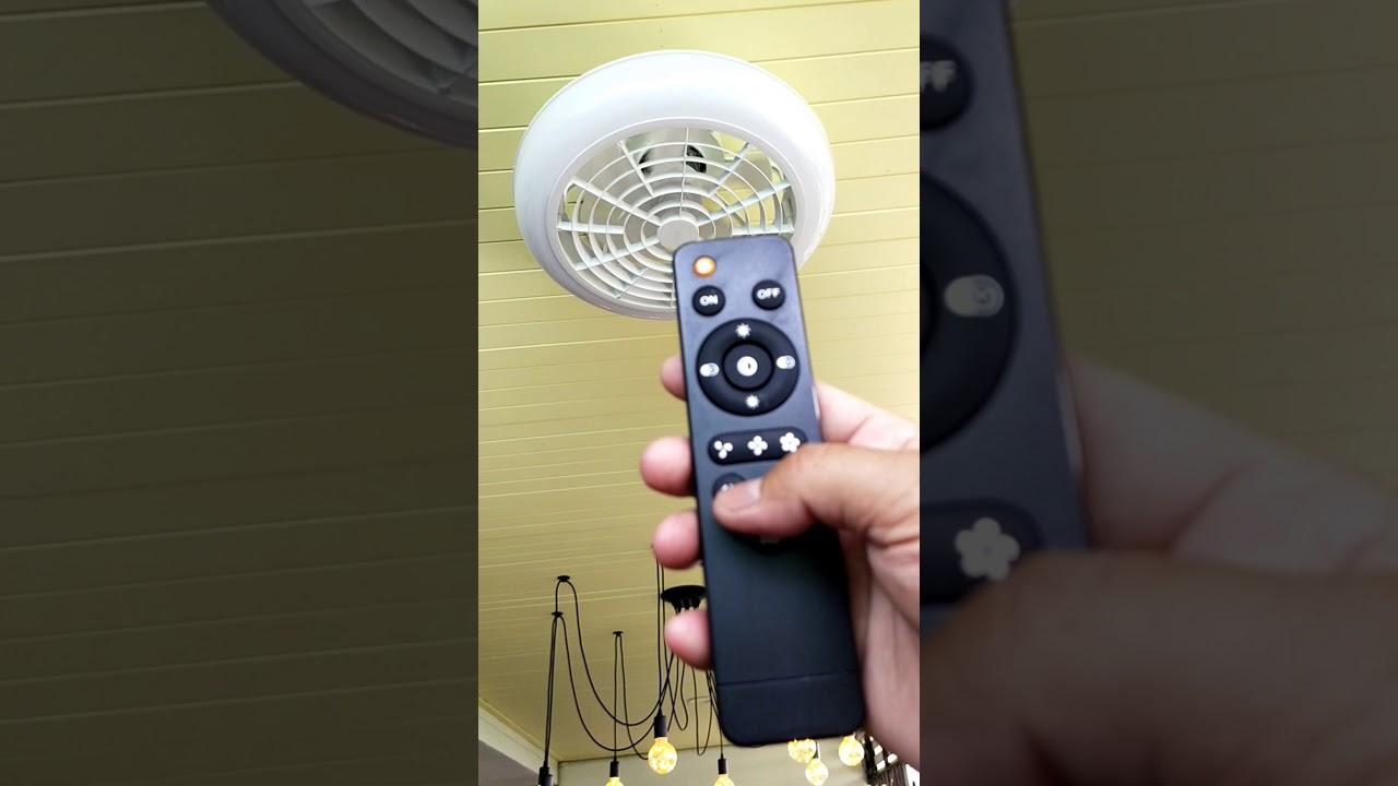 โคมไฟฟัดลม