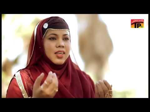 Aaqa Le Lo Salam Ab Hamara - Shakila Perveen -...