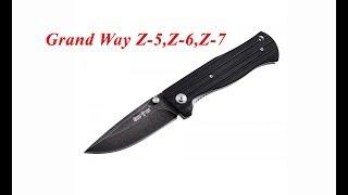 Новинки! Складные ножи из стали AUS-8A. Обзор моделей Z-5, Z-6, Z-7