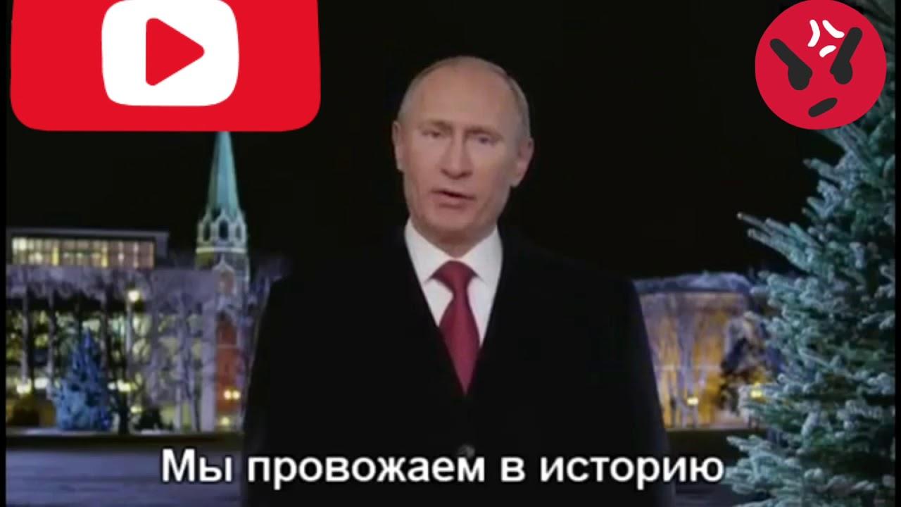 Поздравления ко дню учителя от президента путина фото 290