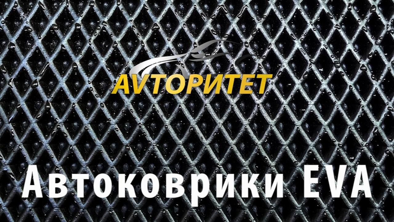 Купить коврик для мыши в интернет-магазине shop. Kz по хорошей цене. Доставка по казахстану, алматы, астане и караганде. Гарантия.