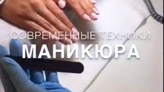 Курсы маникюра в Смоленске