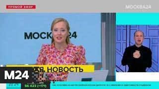 Три октябрьских матча сборной России по футболу пройдут в Москве со зрителями Москва 24